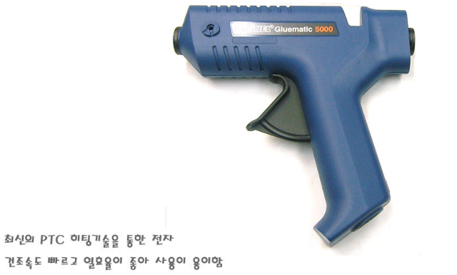 GM5000-2.PNG